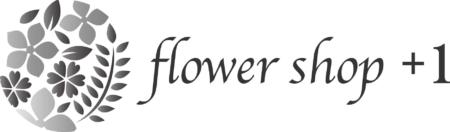 神戸三宮の花屋 +1 (プラスワン)